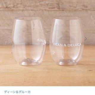 ディーンアンドデルーカ(DEAN & DELUCA)の☆プラスチックカップ☆2つセット☆(グラス/カップ)