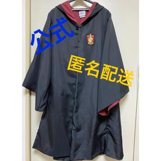 ユニバーサルスタジオジャパン(USJ)のUSJ ユニバ ハリーポッター グリフィンドール ローブ XS(衣装)