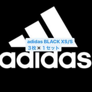 adidas - アディダス 最安値