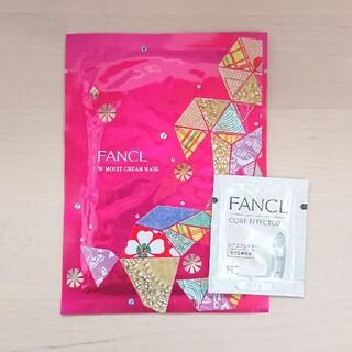FANCL - ファンケル シートマスク 1枚