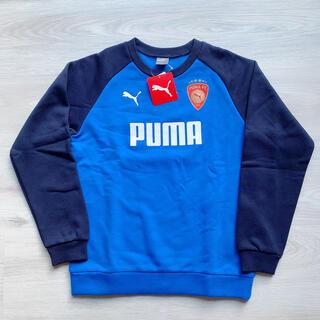 PUMA - ◆未着用◆ボーイズ スウェット トレーナー◆150cm◆裏起毛◆ブルー×ネイビー
