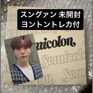 SEVENTEEN - セブチ セミコロン スングァン セット