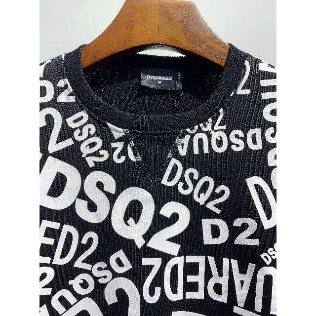 DSQUARED2(ディースクエアード)のONE   長袖ジャージDS 336   黒 メンズのトップス(ジャージ)の商品写真