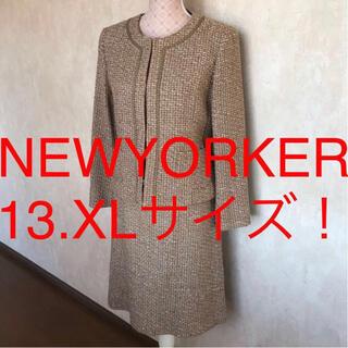 NEWYORKER - ☆NEWYORKER/ニューヨーカー☆大きいサイズ!スカートスーツ13(XL)