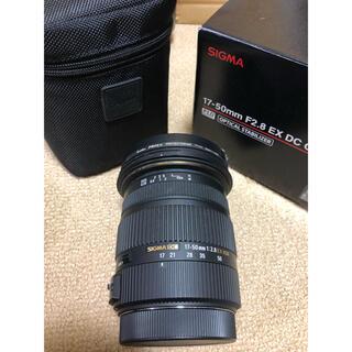 SIGMA - SIGMA 17-50mm F2.8 EX DC OS(キャノン用)