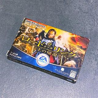 ゲームボーイアドバンス - ロード オブ ザ リング 王の帰還 GBA ゲームボーイアドバンス レア