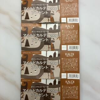 カルディ(KALDI)のKALDI チケット(フード/ドリンク券)