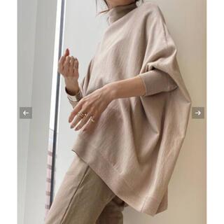 L'Appartement DEUXIEME CLASSE - L'Appartement T/N Volume Knit  ベージュ 新品