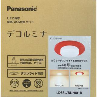 パナソニック(Panasonic)のパナソニック LED電球 デコルミナ専用 装飾パネル付きセット(天井照明)