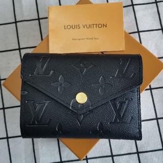 LOUIS VUITTON - ❉国内即発❉ 可愛い限定 セール♬ルイヴィトン、折り財布❉小銭入れ 超美品