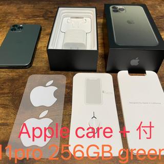 iPhone - iPhone11Pro 256GB SIMフリー Apple care +