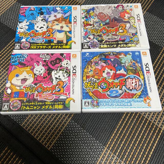 ニンテンドー3DS(ニンテンドー3DS)の妖怪ウォッチ3 セット ポケットモンスターサン エンタメ/ホビーのゲームソフト/ゲーム機本体(携帯用ゲームソフト)の商品写真