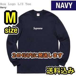 Supreme - 【ネイビー/M】 Supreme Box Logo L/S Tee送料込み