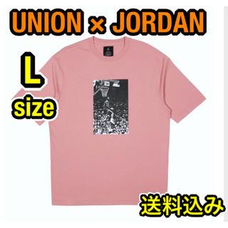 NIKE - 【UNION購入品/L】UNION JORDAN リバースダンクTシャツ 送料込