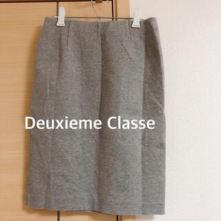 ドゥーズィエムクラス(DEUXIEME CLASSE)のDeuxieme Classe タイトスカート 38 グレー(ひざ丈スカート)