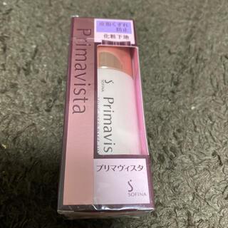 プリマヴィスタ 皮脂くずれ防止 化粧下地 SPF20 PA++(25ml)