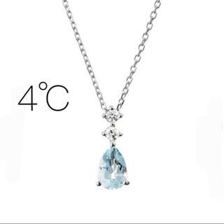 4℃ - 【4℃】K10WG ダイヤ×雫アクアマリンネックレス
