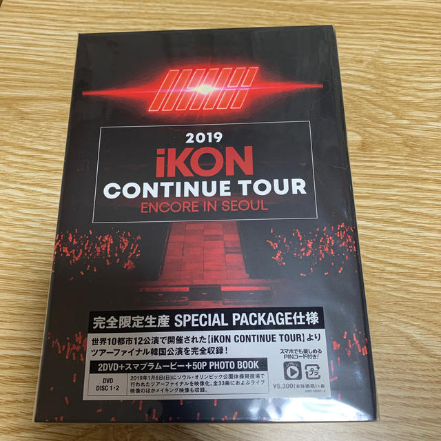 iKON(アイコン)のiKON  CONTINUE TOUR DVD エンタメ/ホビーのDVD/ブルーレイ(ミュージック)の商品写真