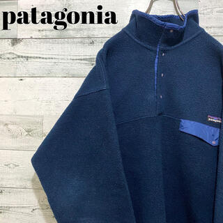 patagonia - 【超人気】パタゴニア☆ロゴタグ スナップT フリース