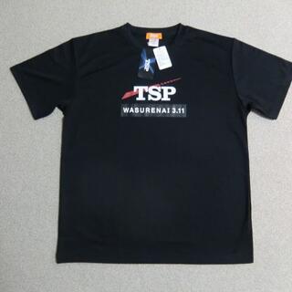 ティーエスピー(TSP)のTSP  WASURENAI絆Tシャツ Oサイズ 新品・未使用(卓球)