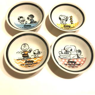 SNOOPY - 新品未使用 サーティーワン スヌーピー 豆皿 4色セット