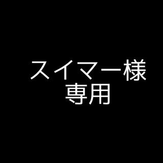 乃木坂46 - 【乃木坂46】写真集まとめ売り