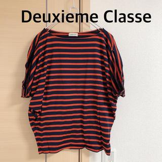 DEUXIEME CLASSE - Deuxieme Classe 半袖 ボーダー カットソー