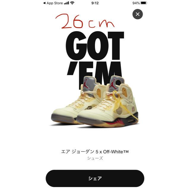 NIKE(ナイキ)の最終 Nike air Jordan5 off-white ジョーダン5  メンズの靴/シューズ(スニーカー)の商品写真