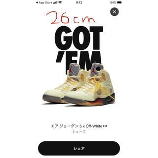 NIKE - Nike air Jordan5 off-white ジョーダン5 オフホワイト