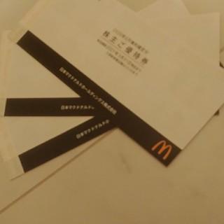 マクドナルド 株主優待券 6枚×3冊(レストラン/食事券)