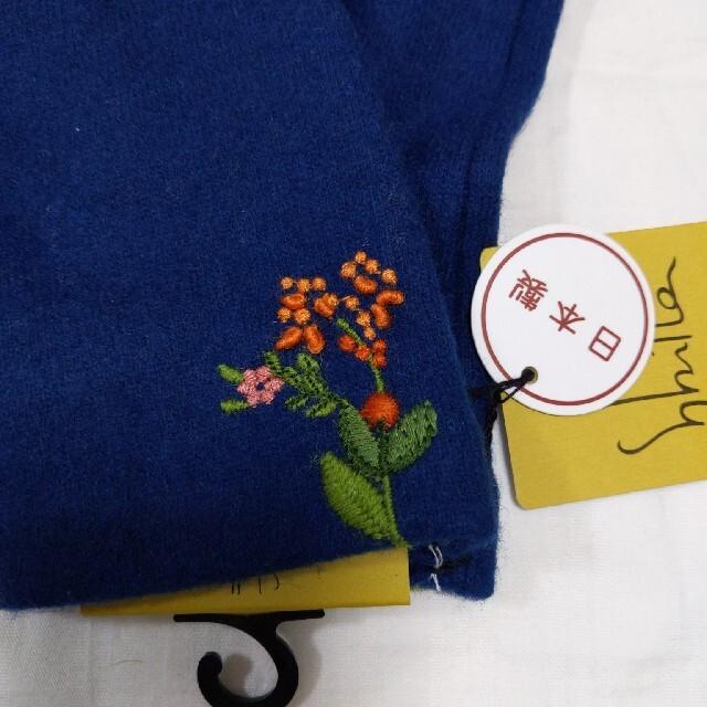 Sybilla(シビラ)の手袋(シビラ)新品 レディースのファッション小物(手袋)の商品写真