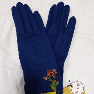 シビラ(Sybilla)の手袋(シビラ)新品(手袋)