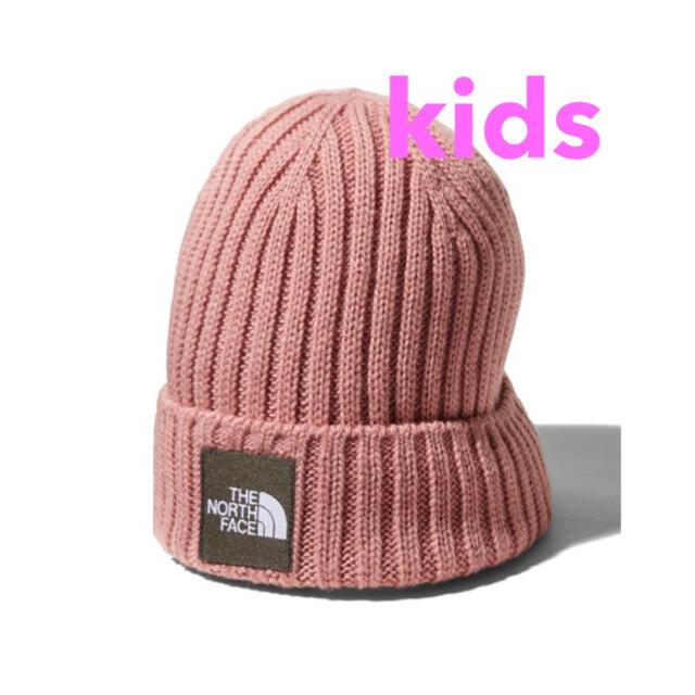 THE NORTH FACE(ザノースフェイス)の【 kids 】ピンククレイ ★ ニット帽 帽子 ★ ノースフェイス キッズ/ベビー/マタニティのこども用ファッション小物(帽子)の商品写真