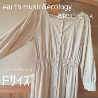 earth music & ecology - earth music&ecology ワンピース