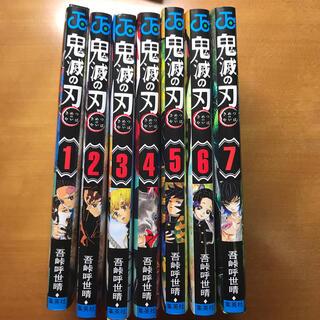 集英社 - 鬼滅の刃 漫画 1~7巻 セット