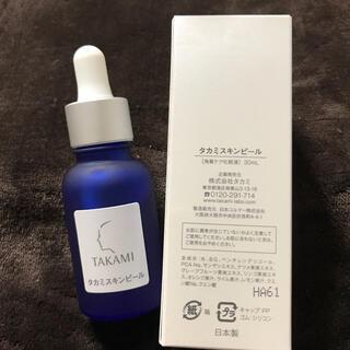 akamiタカミスキンピール 角質ケア化粧液 30ml