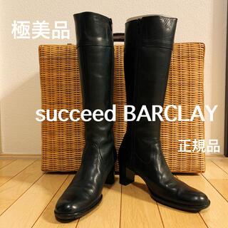 バークレー(BARCLAY)のロングブーツ 黒 レザー 日本製 バークレー 美品 ブーツ 革 レディース(ブーツ)