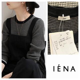 IENA - イエナ 3x3リブクルーネックプルオーバー グレーA