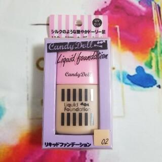 キャンディドール(Candy Doll)のキャンディードール リキッドファンデーション 02 益若つばさ 保湿 新品(ファンデーション)