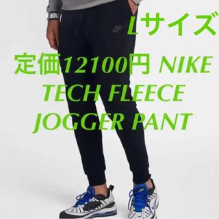 NIKE - Lサイズ NIKE TECH FLEECE  JOGGER PANT