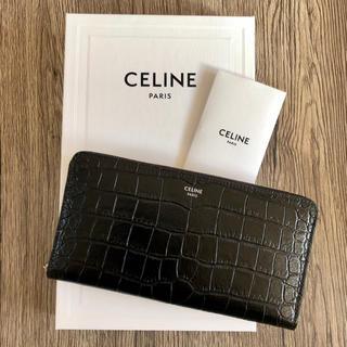 celine - 新品 CELINE セリーヌ  クロコダイル エンボスドカーフスキン 長財布