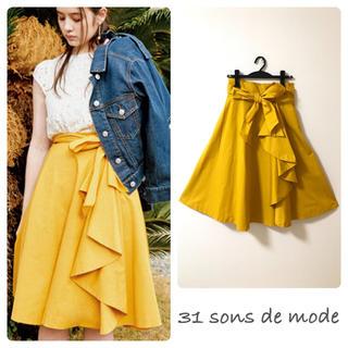 31 Sons de mode - トランテアンソンドゥモード ラッフル スカート