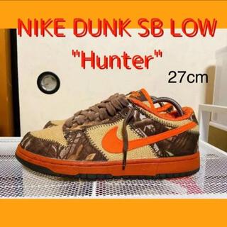 "NIKE - [美品レア] ナイキ ダンク SB LOW ""Hunter"""