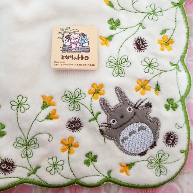 ジブリ(ジブリ)の新品となりのトトロ タオルハンカチ レディースのファッション小物(ハンカチ)の商品写真