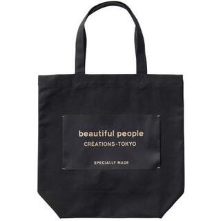beautiful people NEW トートバッグ GOLD