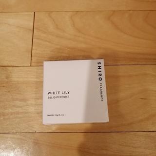 shiro - 新品未使用 SHIRO 練り香水 ホワイトリリー
