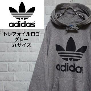 adidas - 【定番人気】アディダス トレフォイルロゴ パーカー フーディー グレー XL