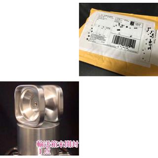 alex-hattori Boost squared-PreProduction(ヨーヨー)