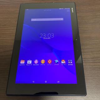 Xperia - Xperia Z2 Tablet SOT21○アンテナ良好○テレビ機能付き○