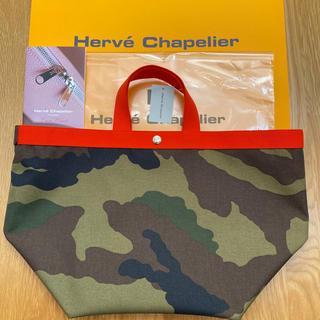 Herve Chapelier - 【新品未使用品】エルベシャプリエ  725WOカモフラージュ×サンギーヌ×モカ